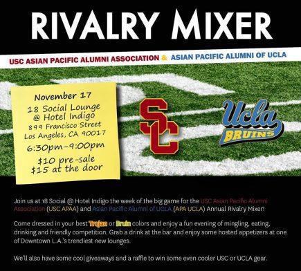 alumni-website-rivalry-mixer-flyer
